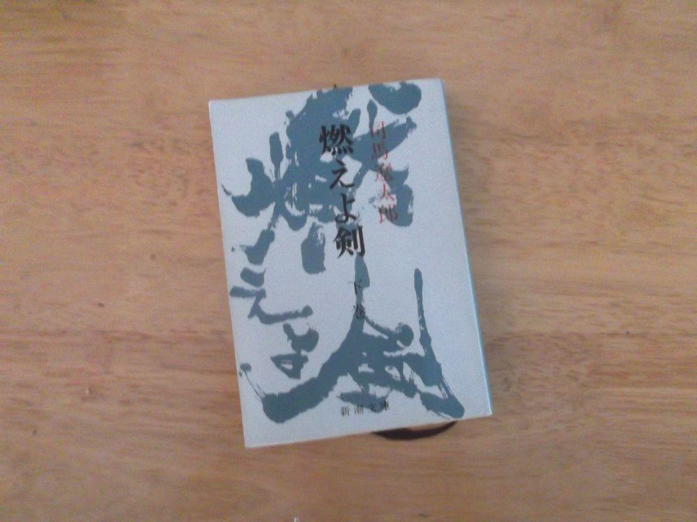 book3-1
