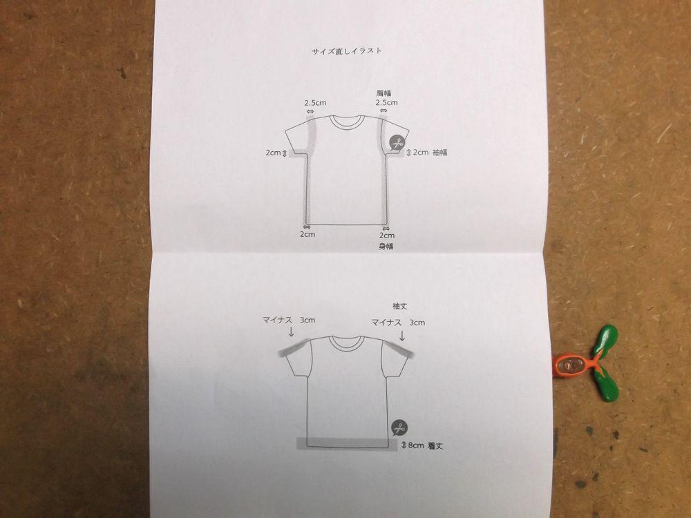 tshirt427-2