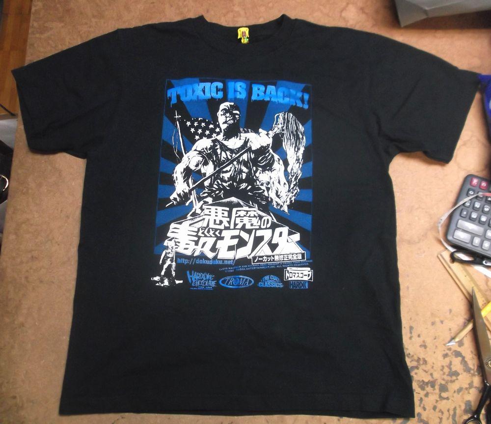 tshirt434-1