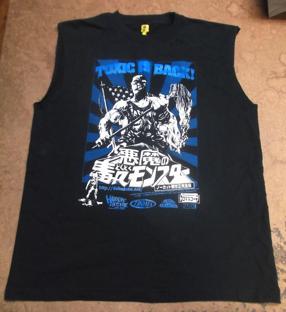 tshirt434-3