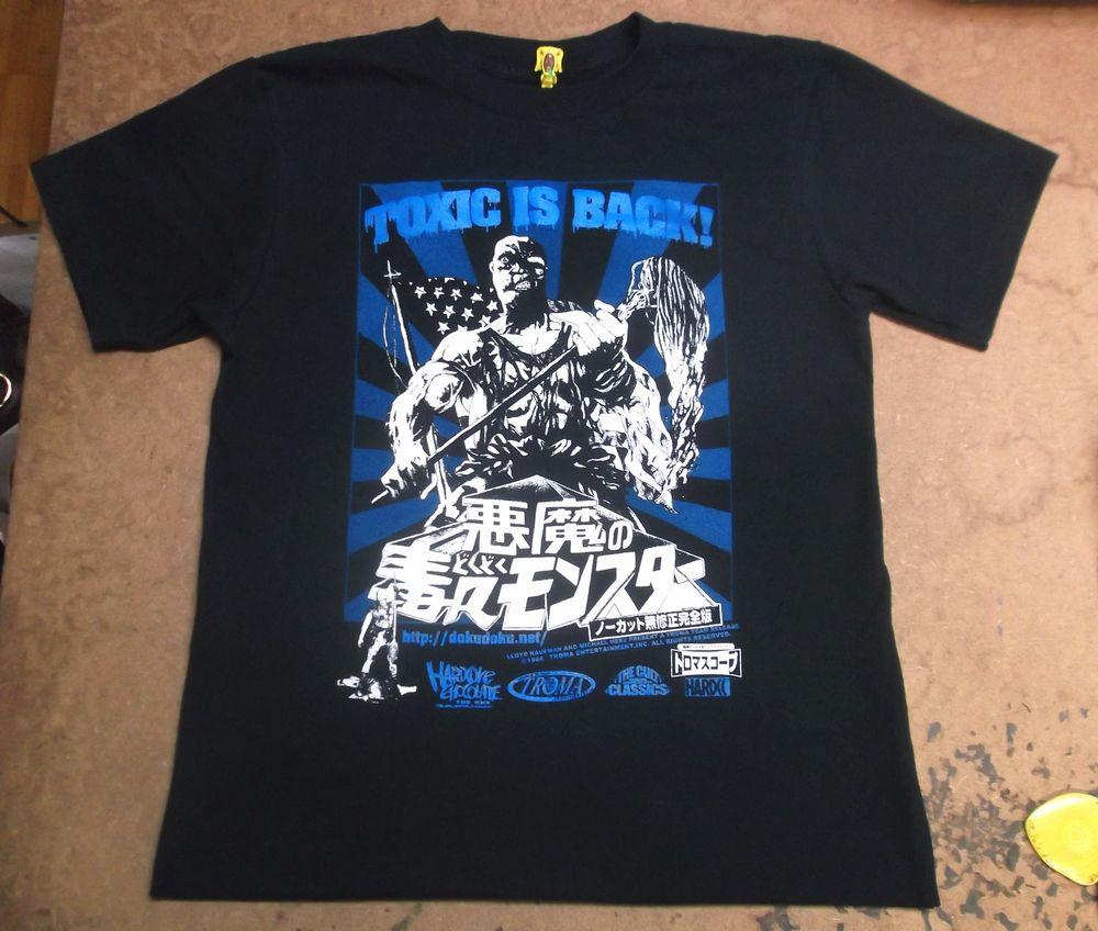 tshirt434-7