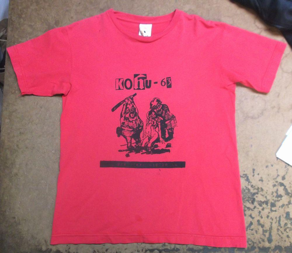 tshirt439-1