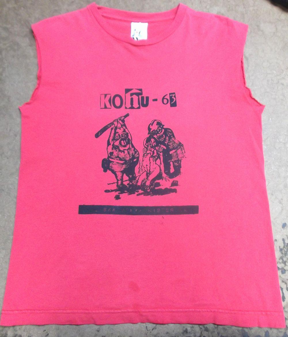 tshirt439-3