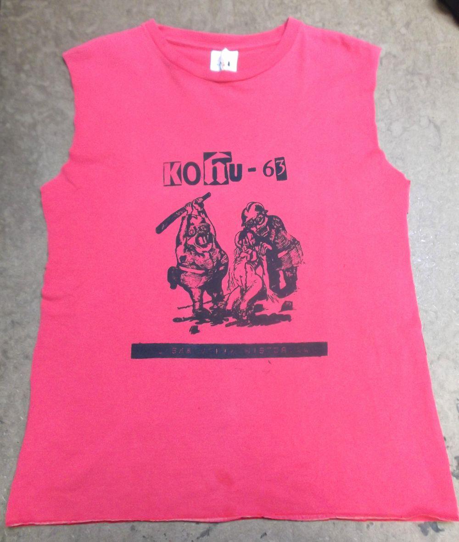 tshirt439-4