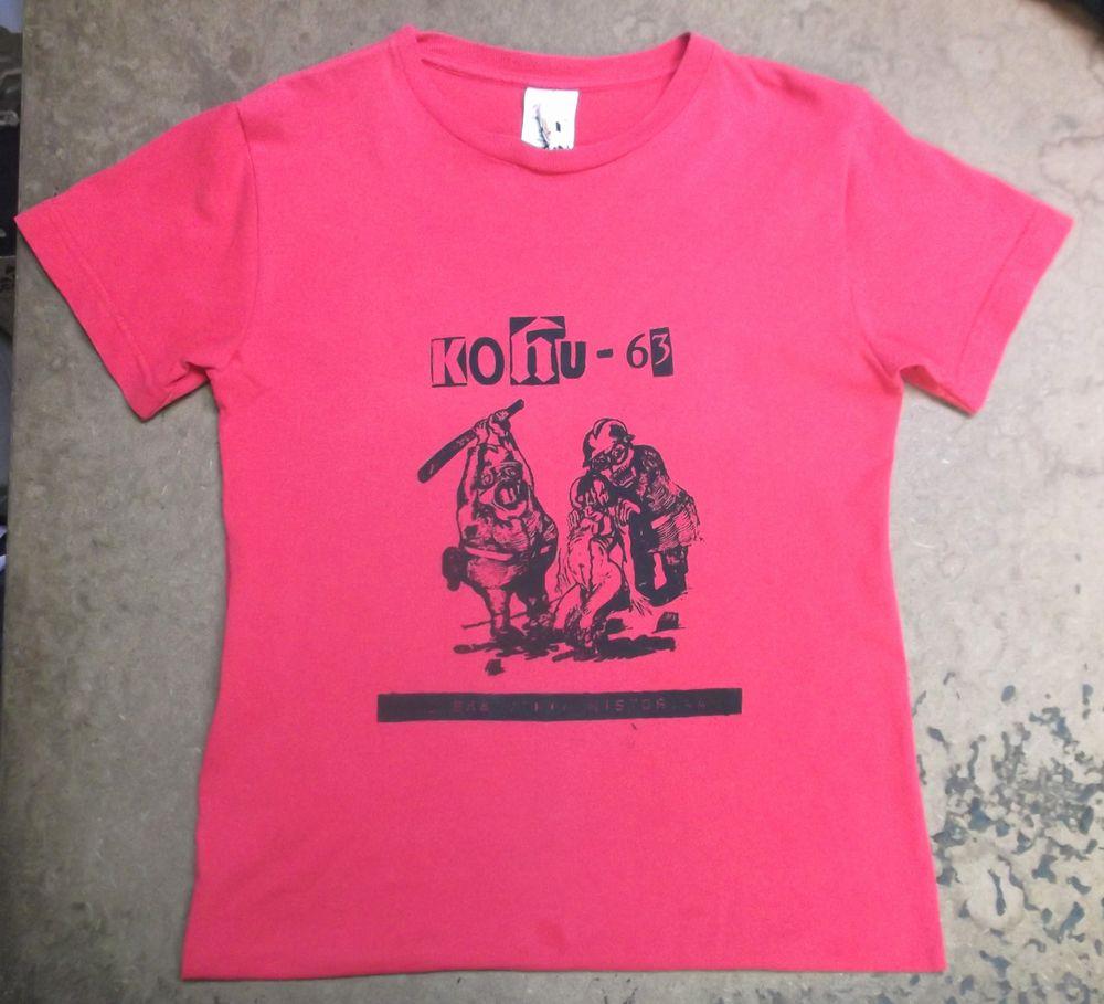 tshirt439-7