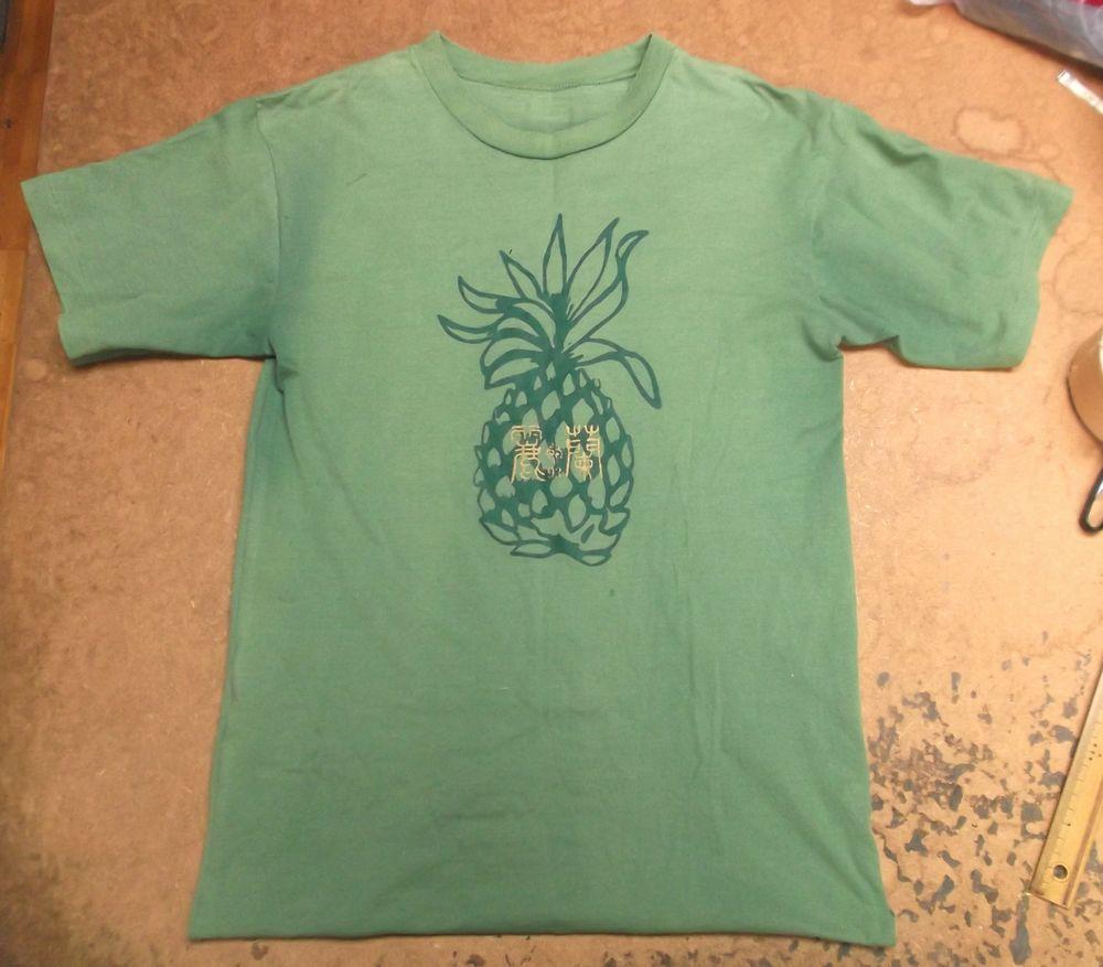 tshirt496-7