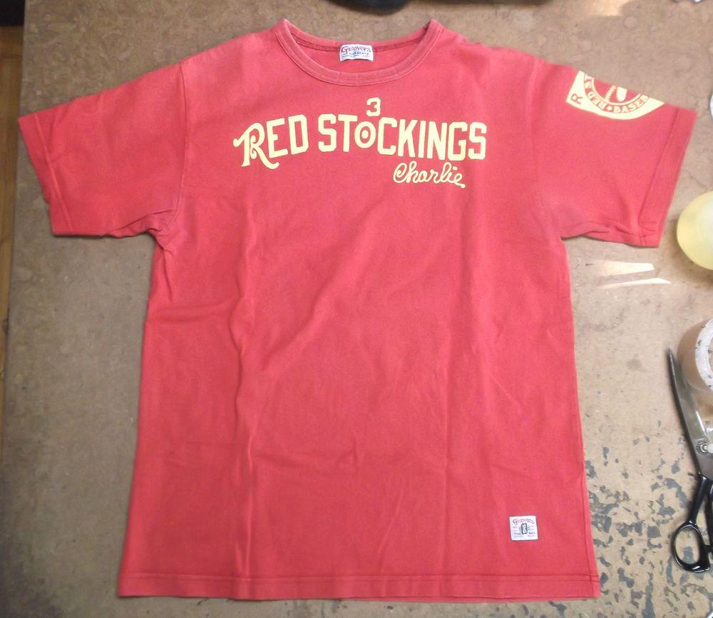 tshirt502-1