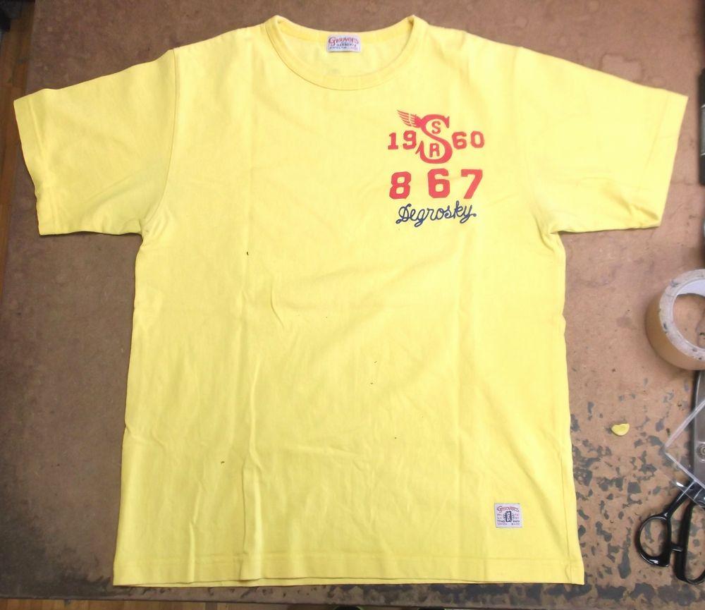 tshirt510-1