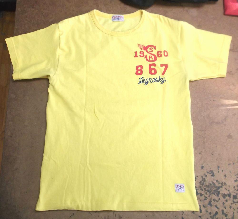 tshirt510-9