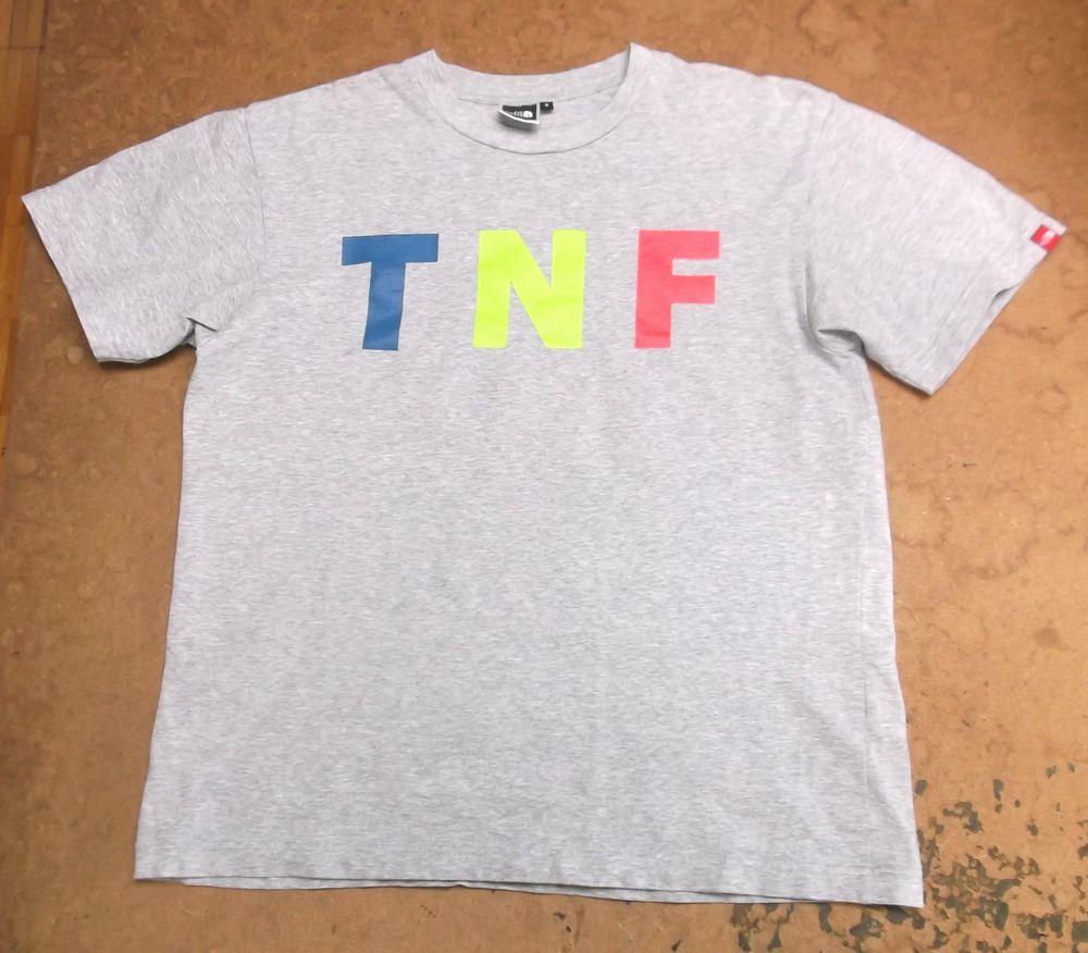 tshirt533-1